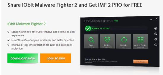 Software Giveaway event: IObit Malware Fighter 2 may 2013