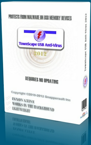 USB Anti-Virus