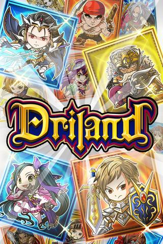 Driland 2