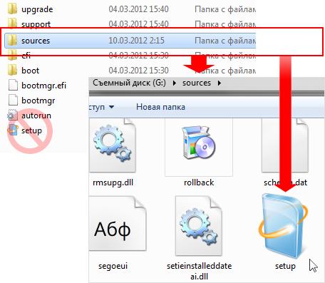 install Windows 8 4