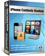 Transfer, Manage, Restore iPhone Contacts, giveaway, backup, recover