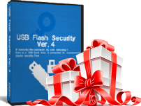 giveaway, giveaways, USB security, utilities
