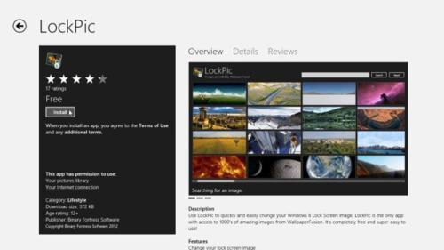 freeware, graphic