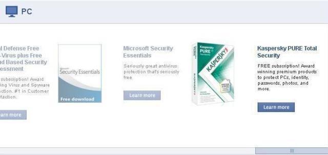 giveaway, giveaways, facebook, kaspersky security for mac, Kaspersky PURE 2.0, antivirus