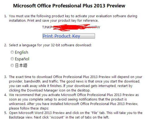 giveaway, giveaways, office 2013 preview, Office Professional Plus 2013 Preview, office 2013