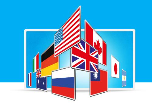 giveaway, giveaways, skype, free worldwide calls, internet