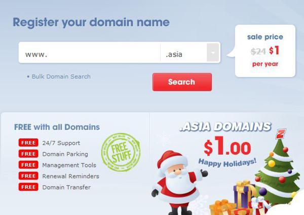 coupon, domain, hosting, chistmas gift, christmas giveaway, christmas