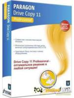 giveaway, giveaways, partition tool, disk tool, disk copy, partition copy