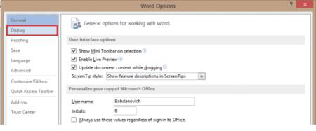 MS office, MS Word, office 2013, tech tips, tips, Word 2013, Word tips, change page color, change background colors