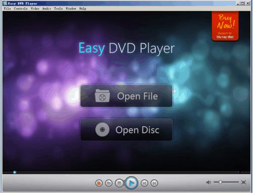giveaway, giveaways, dvd player, media tool, multimedia