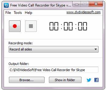 freeware, skype recorder, utilities