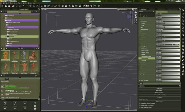 giveaway, giveaways, design tool, 3D game