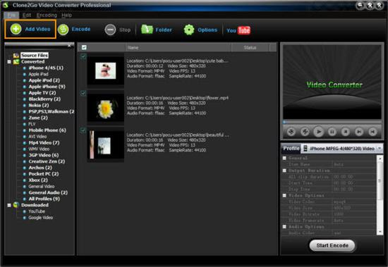 media tool, video tool, video converter