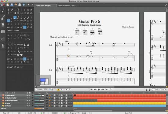 Guitar Pro 6 Lite license screenshot