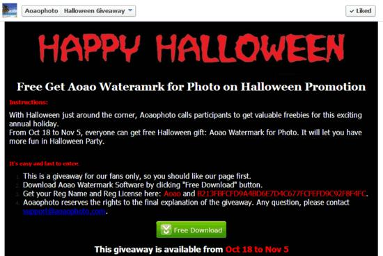 Aoao Photo Watermark Software_2