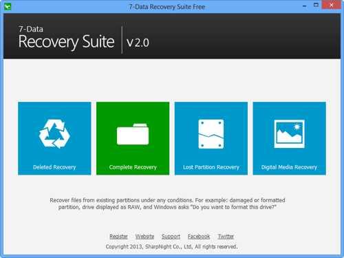 7-data-recovery-v-2-screenshot