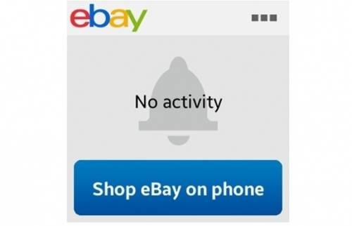 galaxy-EBay