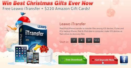 leawo-christmas-giveaway-2013