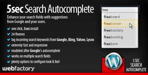 5sec-autocomplete-featured