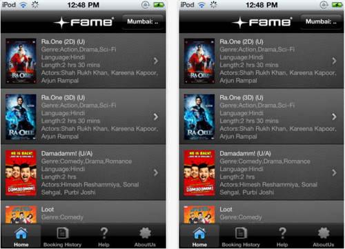 Fame Cinemas 1