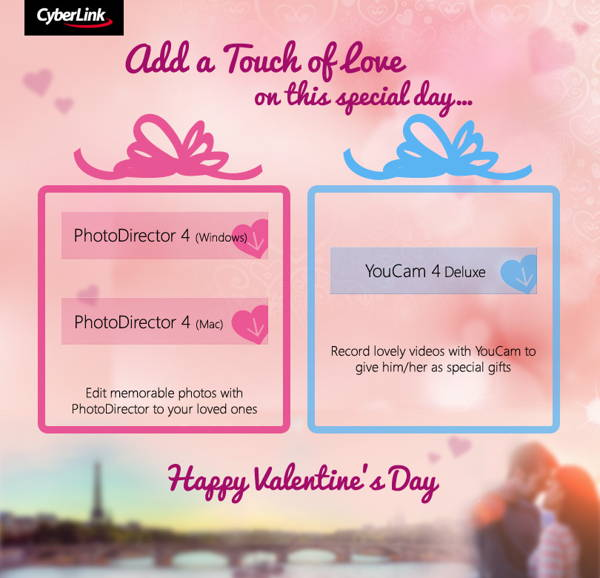 Get the icense key and download PhotoDirector 4 & YouCam 4 Duluxe from CyberLink Valentine's Giveaway
