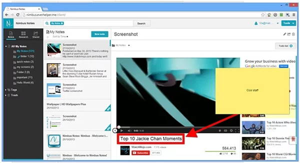 screen capture by google how to use