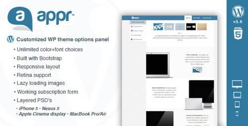 Appr-technology responsive wordpress theme