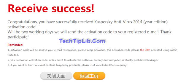 google translate giveaway of Chinese of Kaspersky Anti-Virus 2014-chinese-giveaway-4-2014