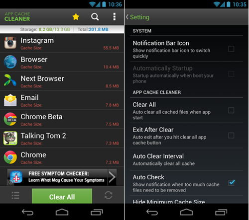 Clear Cache for all Apps in Android with App Cache Cleaner 1