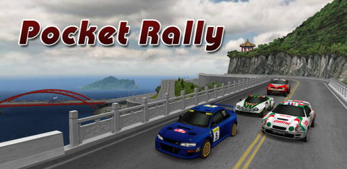 Android Game Giveaway: Pocket Rally 1