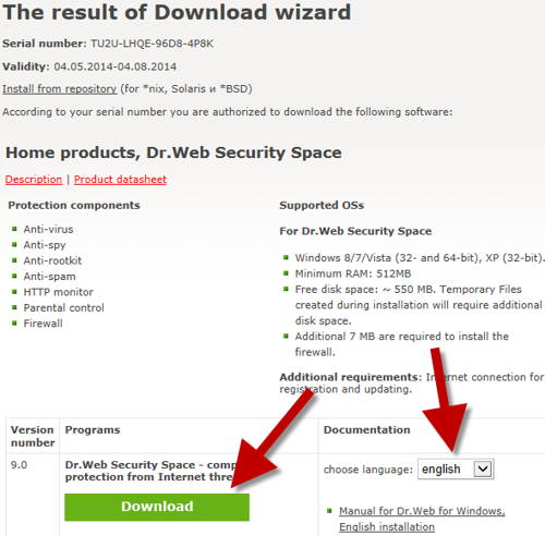 How to get Dr.Web Security Space for 3 months 32