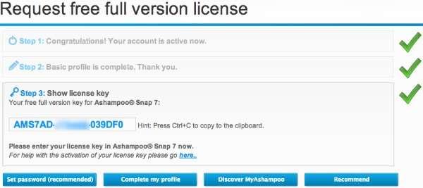 Ashampoo Snap 7 get key
