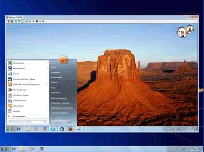 Free Remote Desktop Software 2