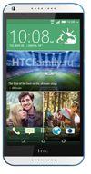 Smartphone war HTC Desire 820