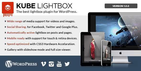 LightBox Plugins - Kube Lightbox Responsive Plugin
