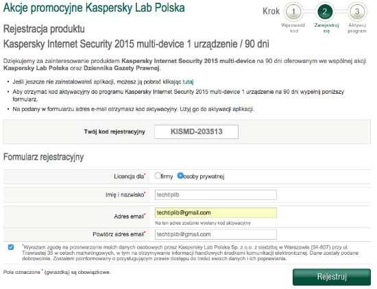 Kaspersky Internet Security 2015 3
