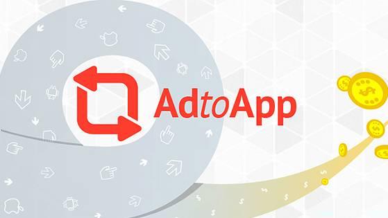 AdtoApp