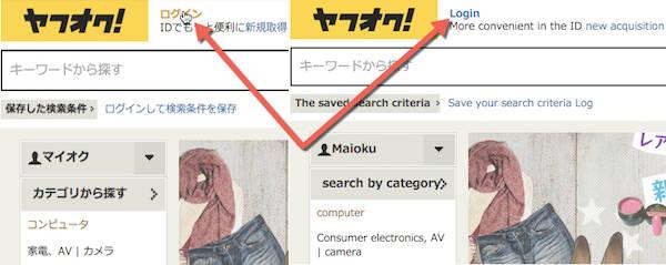 Japan's auction 4